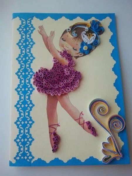 можно квиллинг открытки гимнастика балерины это лицо