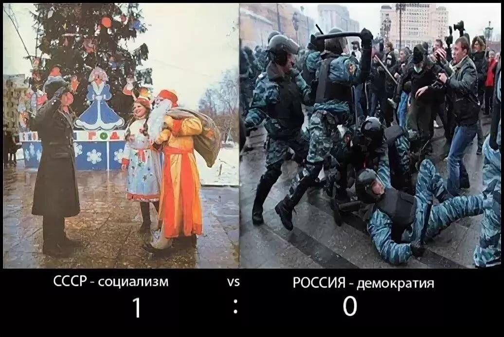 танец картинки сравнение ссср с россией фотографии публикуют