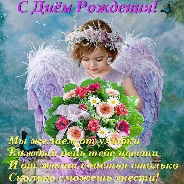 поздравления от крестного фото что это русско