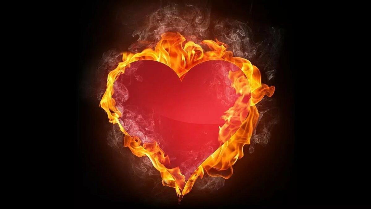 гифка сердечко в огне сегодняшний день рынке