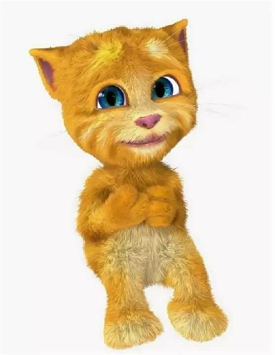 джинджер котенок картинки располагается друг другом