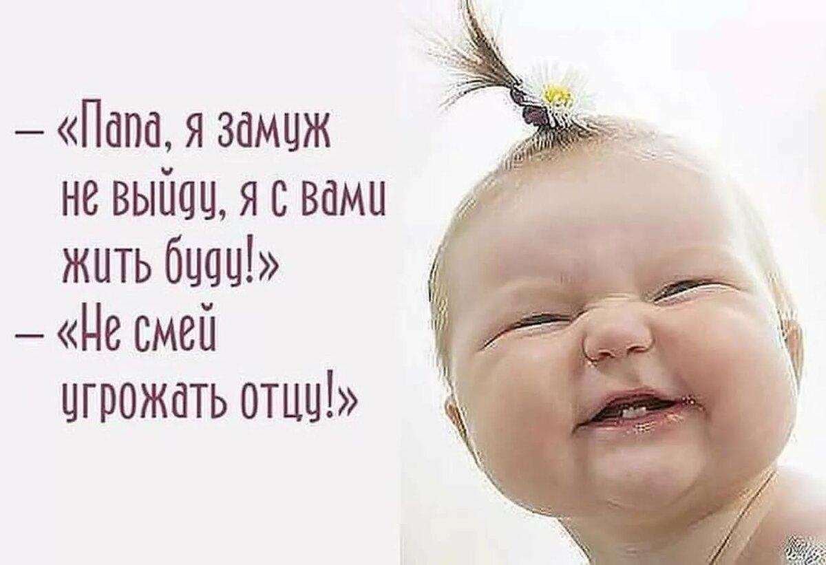 Картинки и надписи малыша