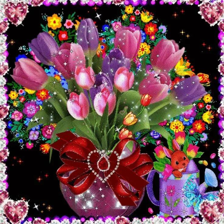 Блестящие открытки с днем рождения с цветами