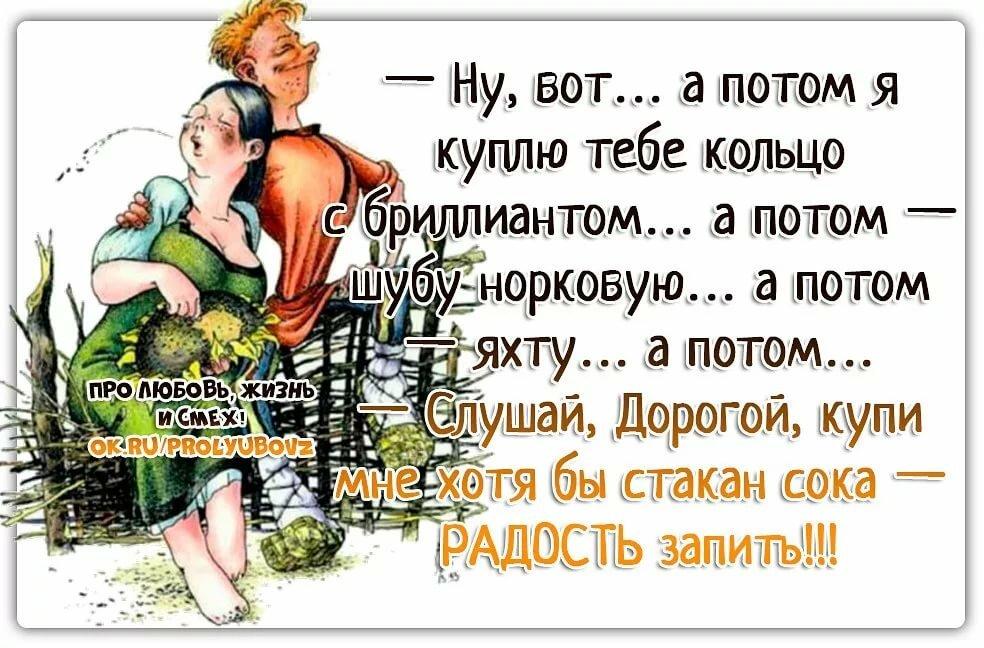 Картинки с надписями прикольные про любовь и только