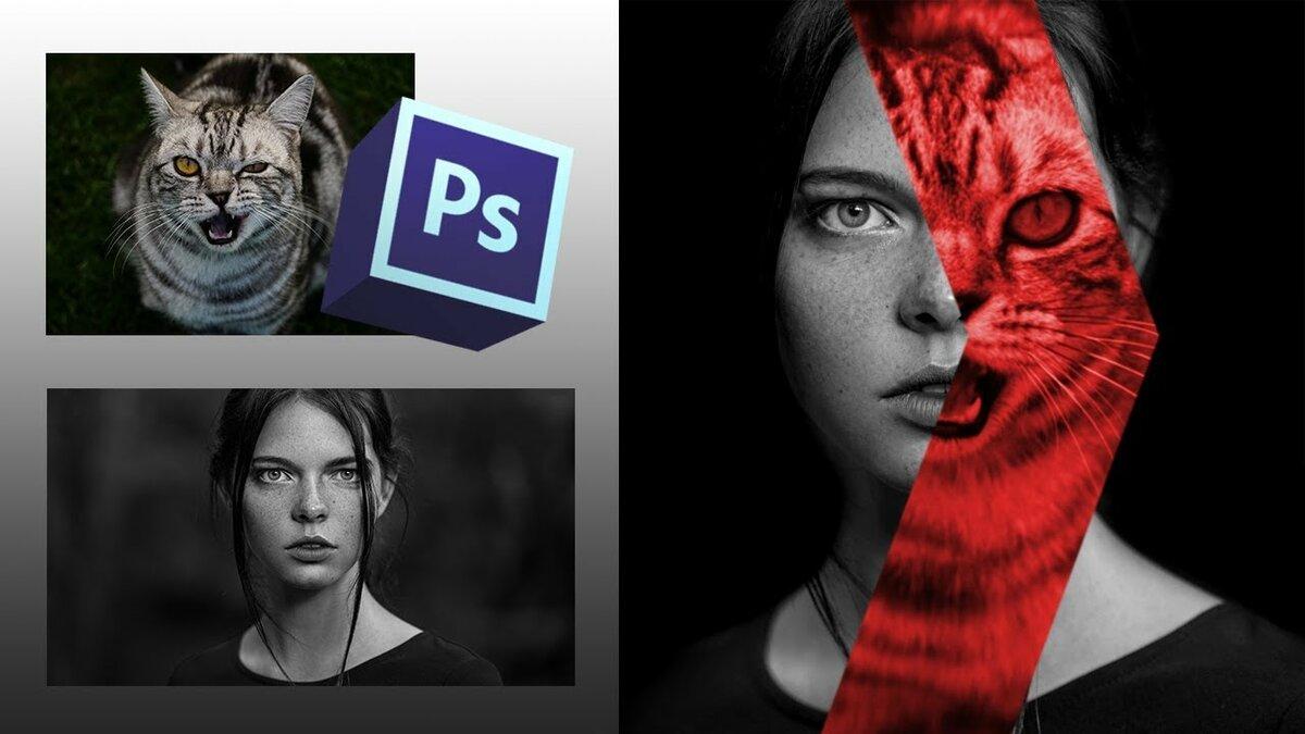 Наложить несколько картинок онлайн