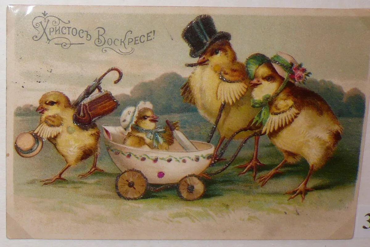С пасхой открытки старые