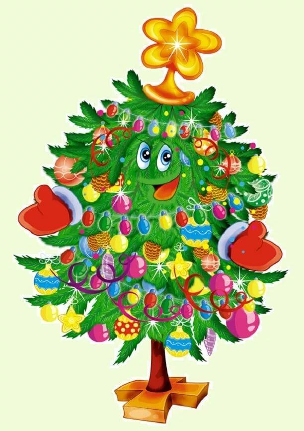 веселые новогодние картинки елки покойного вряд