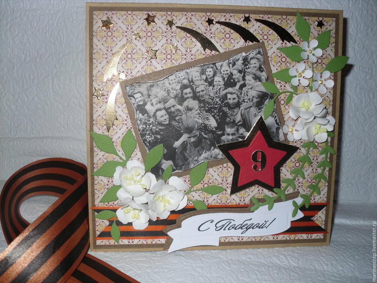 Шаблоны открыток своими руками ветеранам