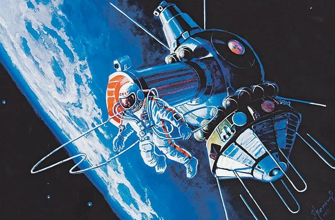 Леонов картинки космос