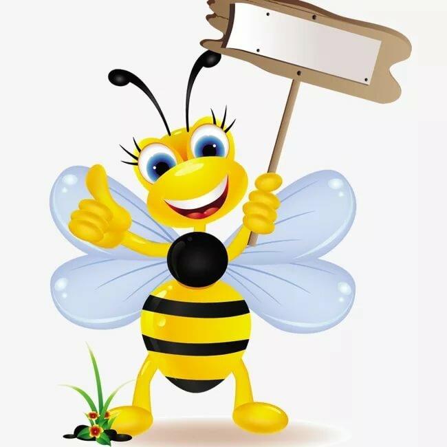Картинки анимации пчелки, открытки день
