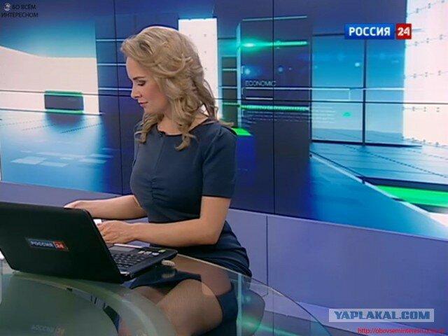 Смотрим под юбки телеведущим россии