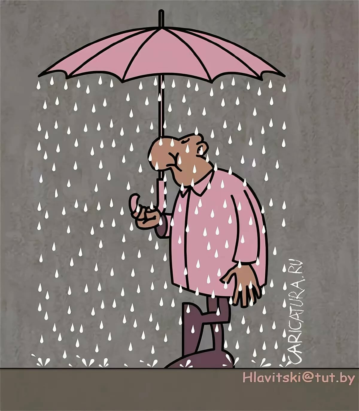 Картинки приколы на тему ветра и дождя