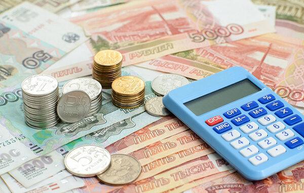 Онлайн калькулятор деньги кредит банки онлайн бесплатно билайн личный кабинет хоум кредит