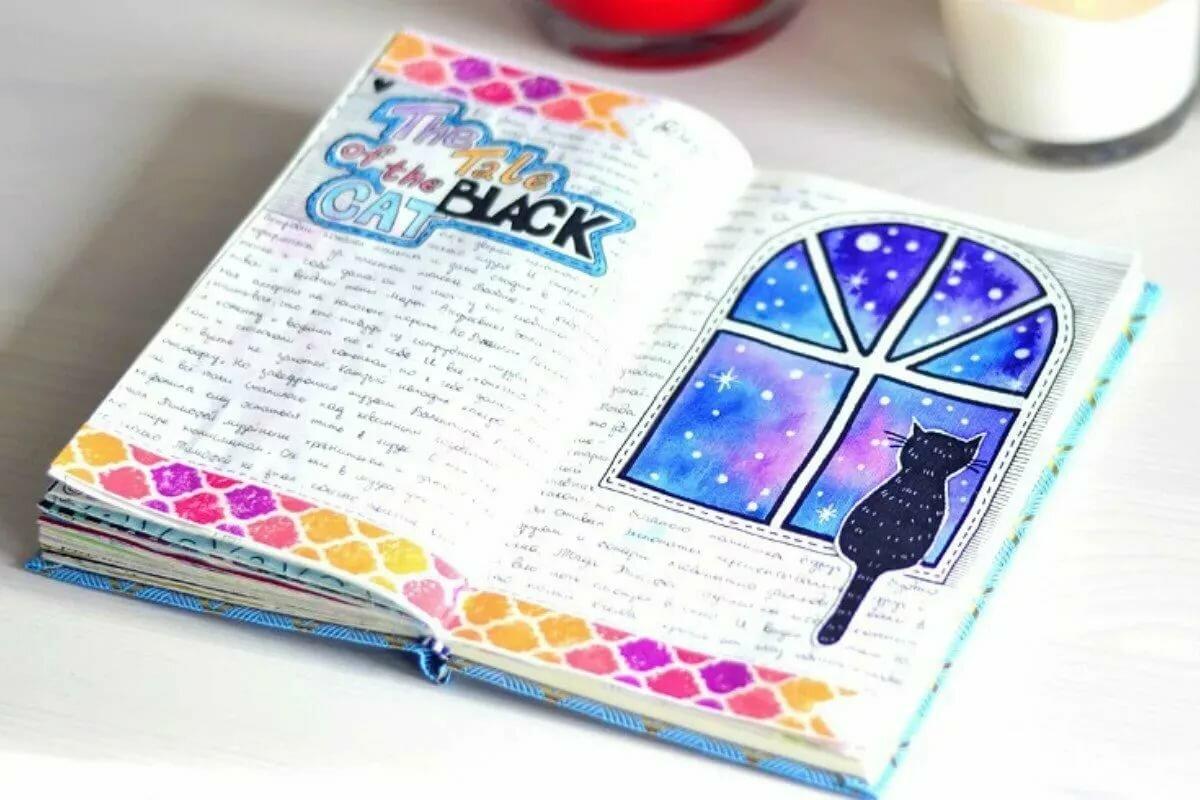 личный дневник с картинками правильном подходе