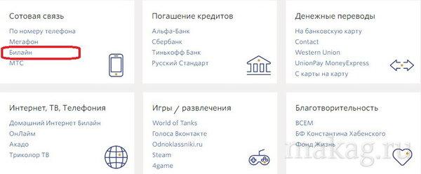 4game как взять кредит оплатить чужой кредит в сбербанк онлайн