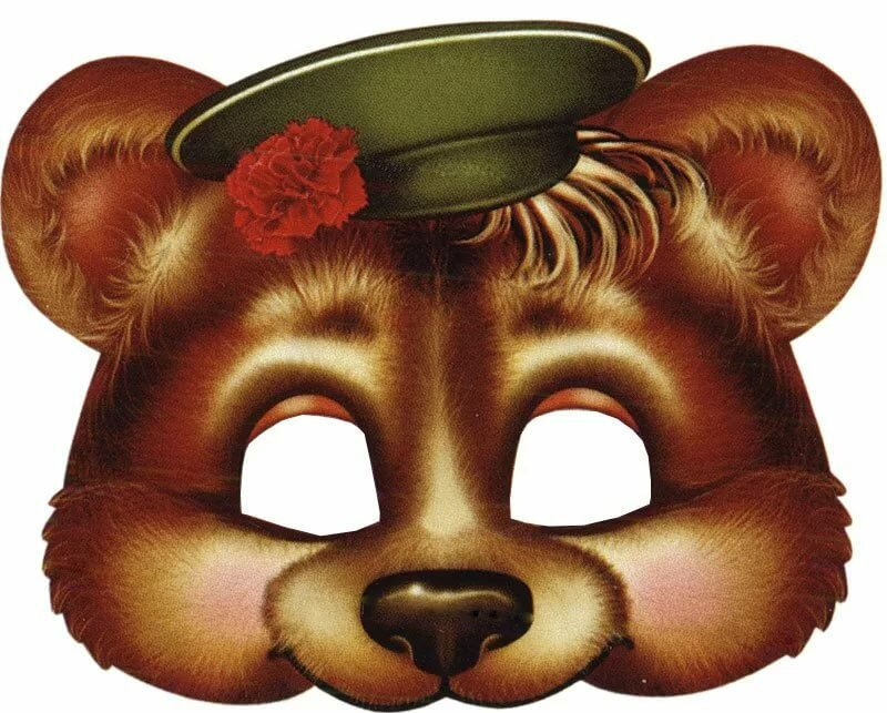 придурки картинка маски медведя большая любые