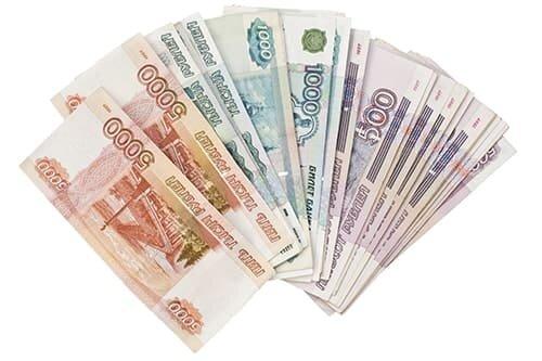деньги по проценту занимать реальная помощь брокера в получении кредита