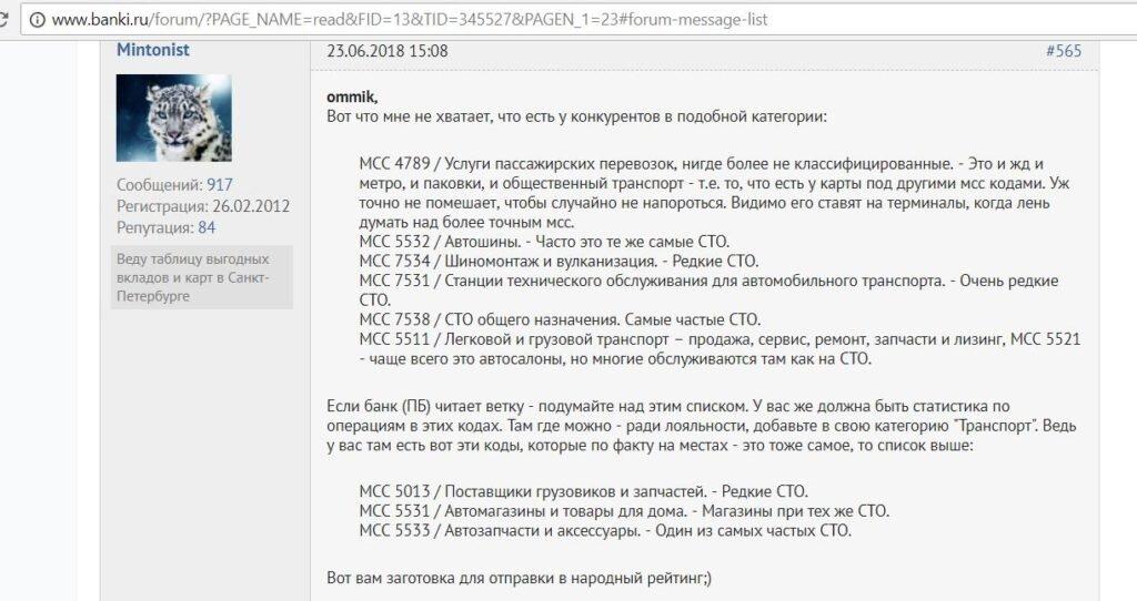 Кредит с плохой кредитной историей витебск