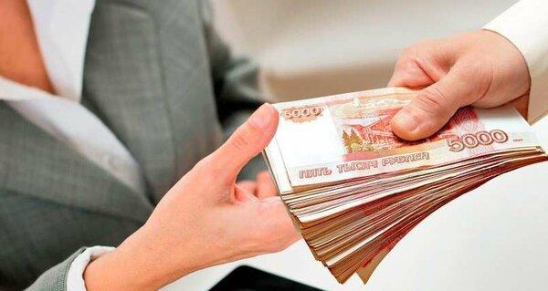 взять кредит наличными 200000 рублей в сбербанке