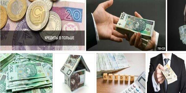 Чесный кредит взять взять кредит в ижевске на месяц