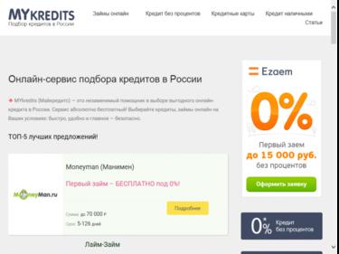 Банк рф онлайн