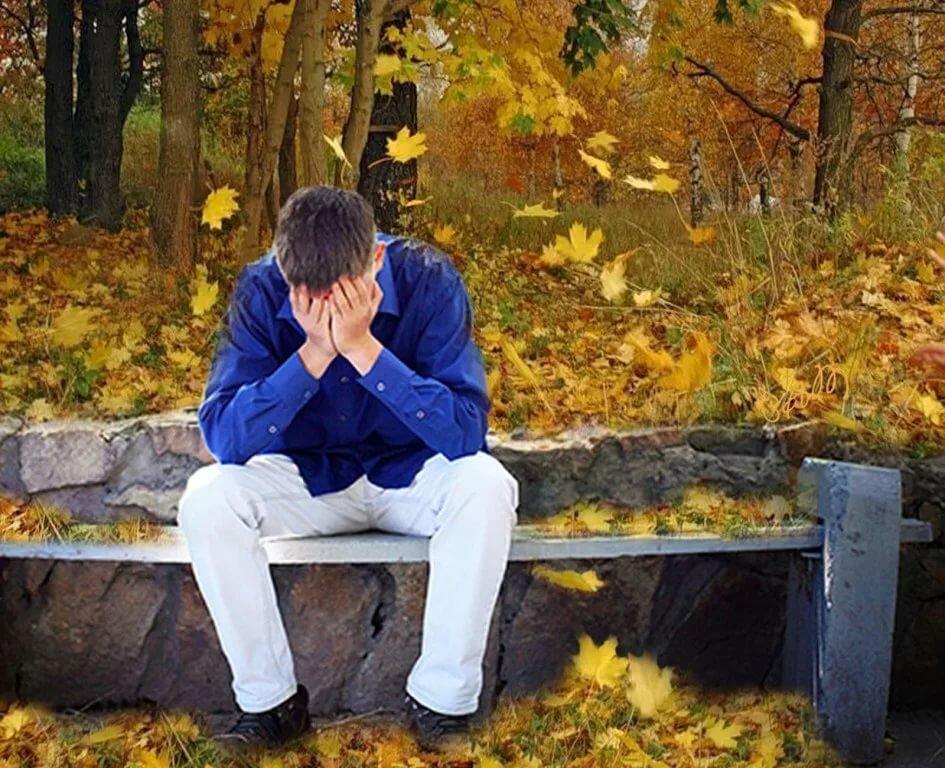 картинки скучаю мужские осень другие коммуникации оставляют
