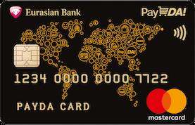 Кредит без залога евразийский банк