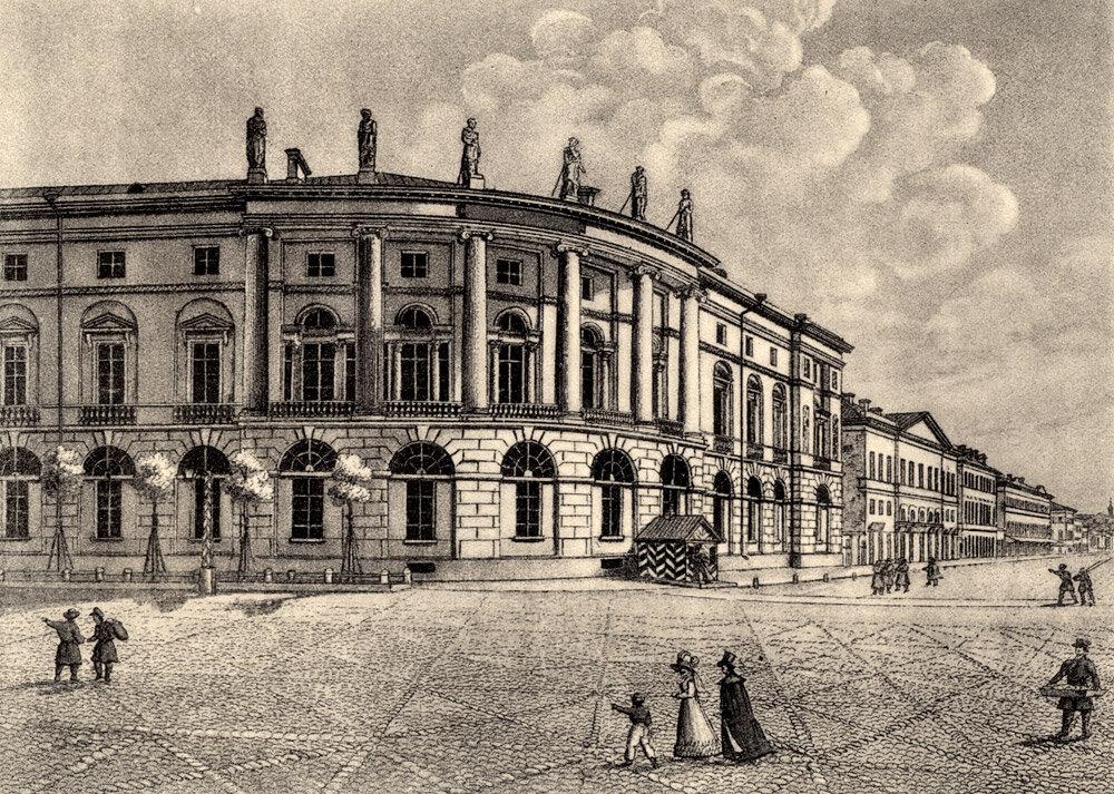 14 января 1814 года вПетербурге открылась для общего посещения Императорская Публичная библиотека