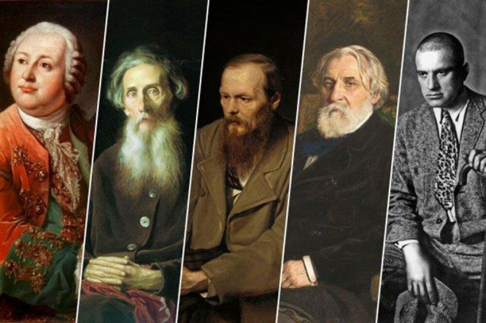 Картинка классики литературы