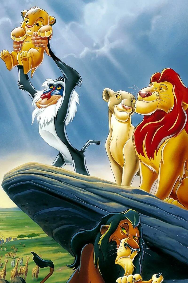 Картинки с мультика король и лев