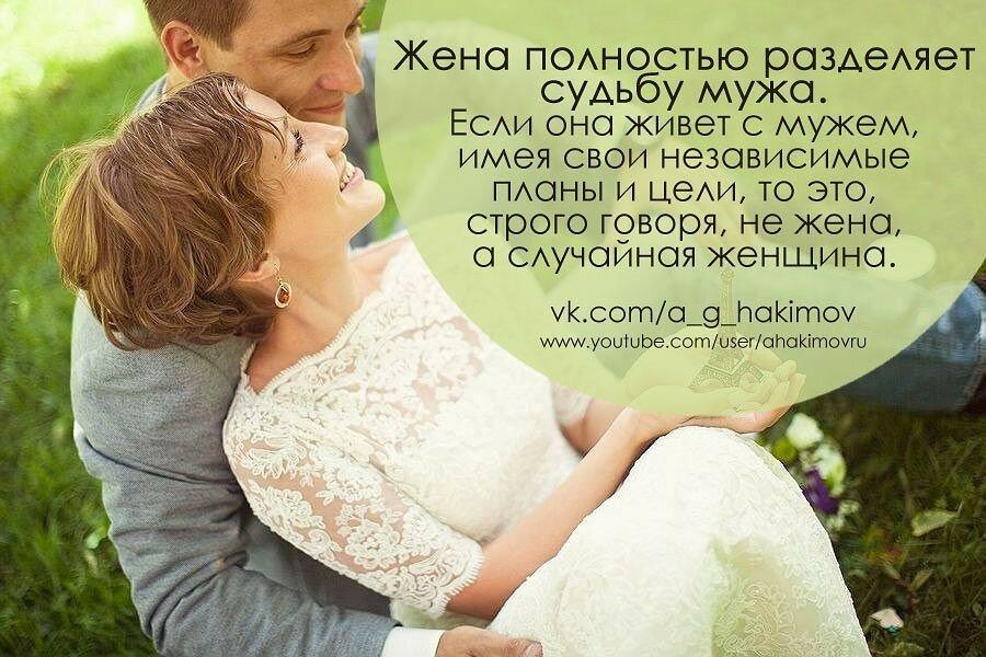 Полина сидихина и ее муж фото закон защите
