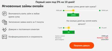 Кредит для 17 летних украина