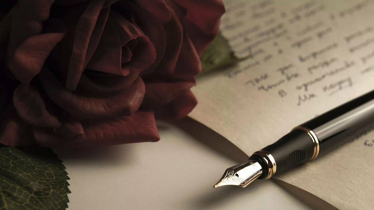 Картинки перо ручка бумага для писателя боестолкновении