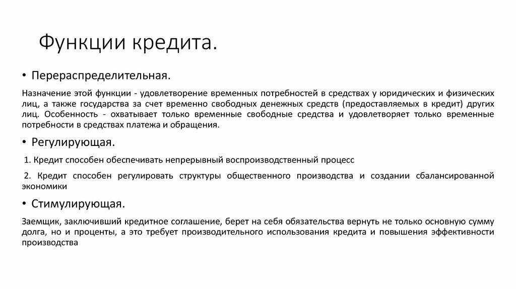займы 300000 рублей онлайн
