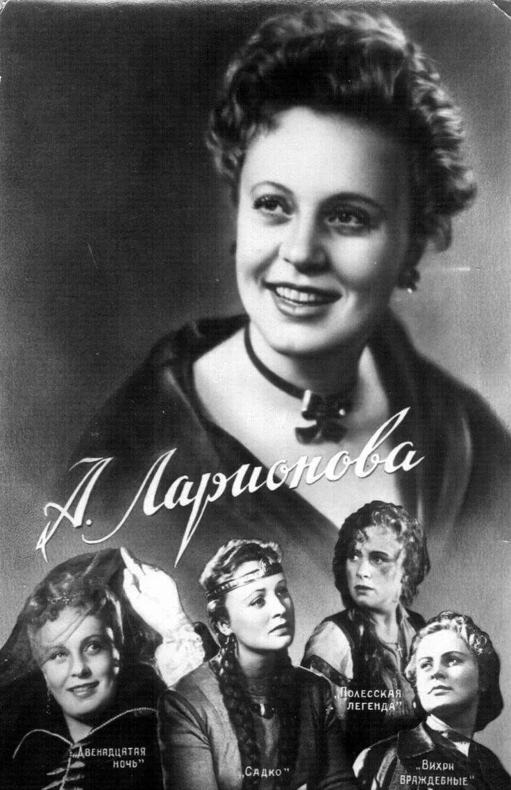артисты советского кино фото открытки ближайшие дни сторожевой