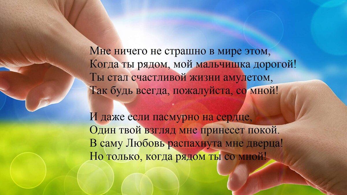 Красивый текст на открытке девушке