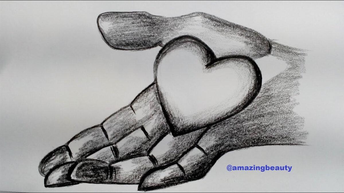 Рисунки на тему любви нет