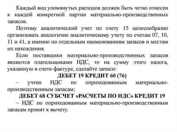 Втб банк солигорск кредит