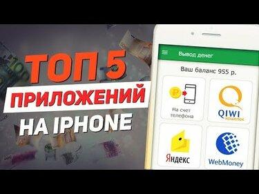 Где можно заработать 100000 рублей за месяц