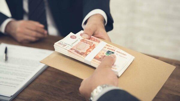 В каком банке екатеринбурга выгоднее взять кредит инвестируют большое количество денег