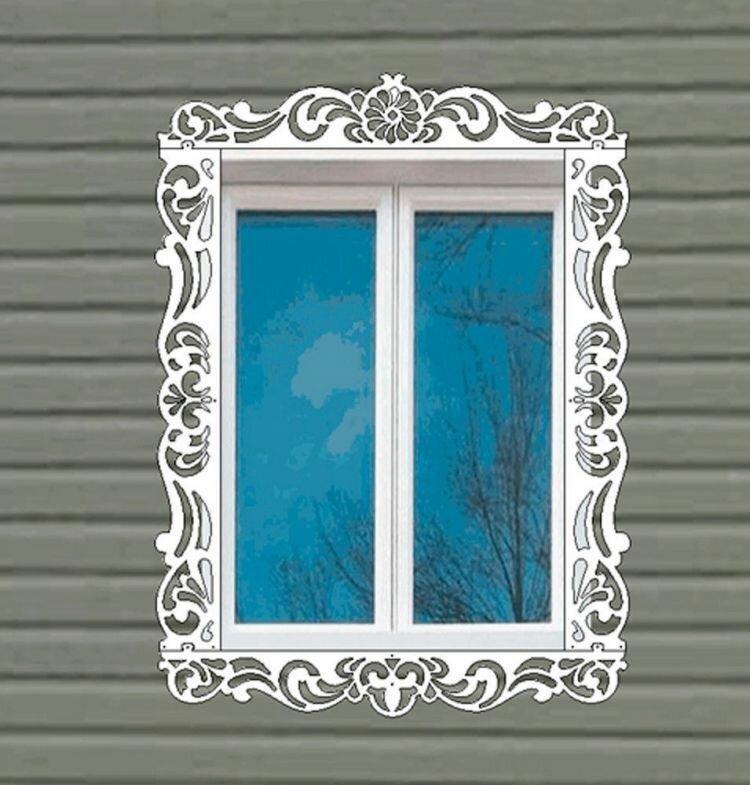 Открытка юмором, картинки наличники на окна