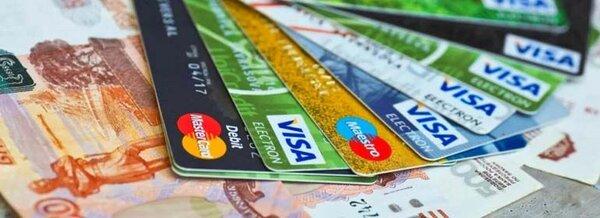 потребительский кредит в банке русский стандарт гугл карты со спутника спб