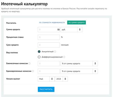 Онлайн кредит дельта банк кредит под залог ценных бумаг открытие