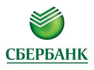 Совкомбанк кредит пенсионерам 2020
