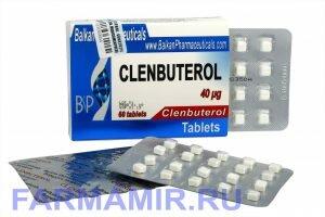 таблетки для похудения редуксин та