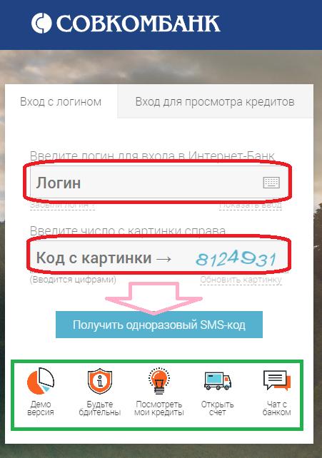 деньги маркет павлодар займ онлайн мфо москвы займы без отказа на карту