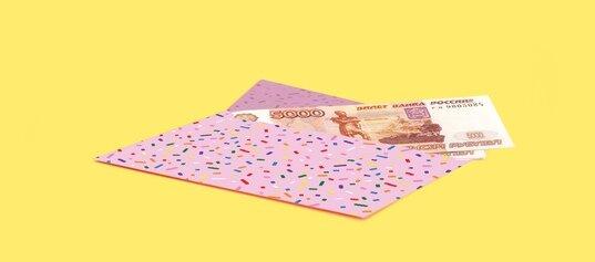кредит на карту без эл почты