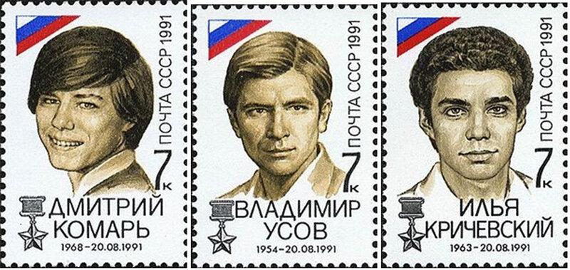 21 августа 1991 года вМоскве потерпел поражение августовский путч ГКЧП