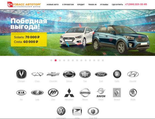 Автосалоны москвы взять в кредит отзывы об автосалоне у сервис в москве