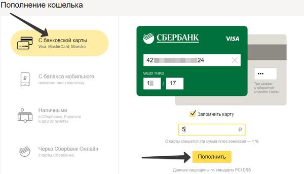 кредитная карта тинькофф снятие наличных без комиссии